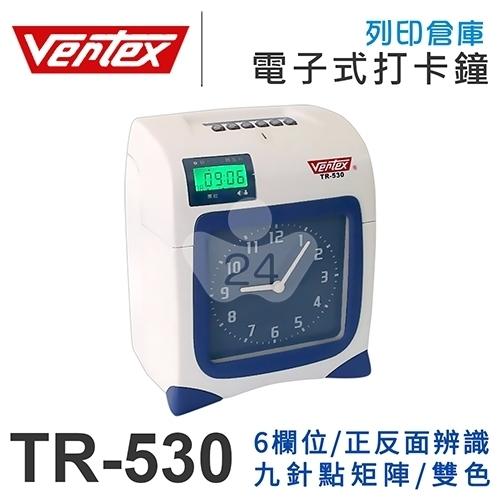 VERTEX 世尚 六欄位雙色打卡鐘 TR-530