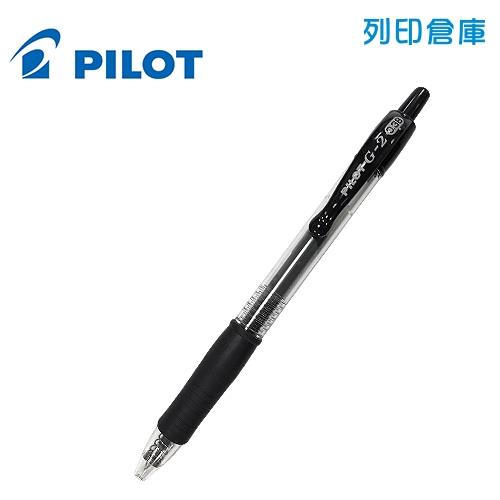 PILOT 百樂 BL-G2-38 黑色 G2 0.38 自動中性筆 1支