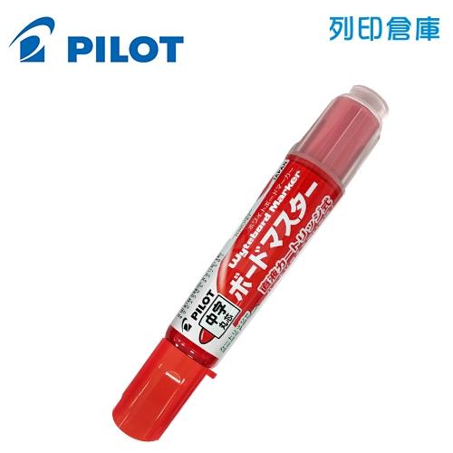 PILOT 百樂  WMBM-12L 紅色 可換卡水白板筆-中字 1支