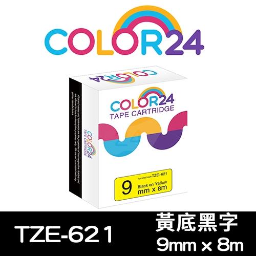 【COLOR24】for Brother TZ-621 / TZE-621 黃底黑字相容標籤帶(寬度9mm)