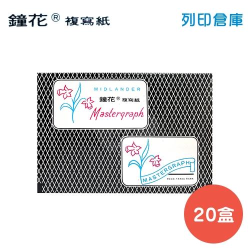 鐘花 發票用複寫紙 NO.2268 20盒/包