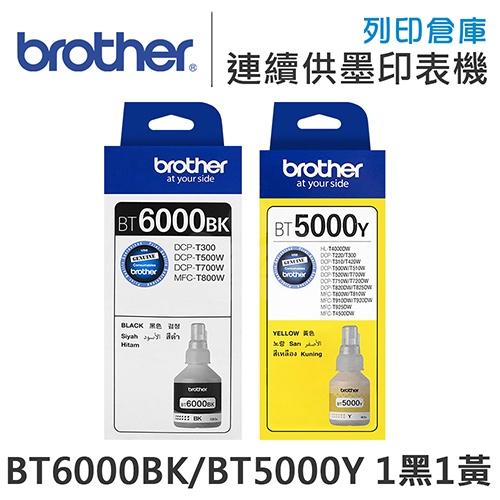 Brother BT6000BK/BT5000Y 原廠盒裝墨水組(1黑1黃)
