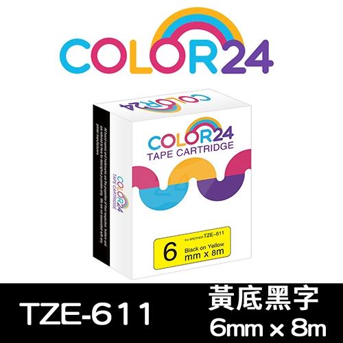 【COLOR24】for Brother TZ-611 / TZE-611 黃底黑字相容標籤帶(寬度6mm)