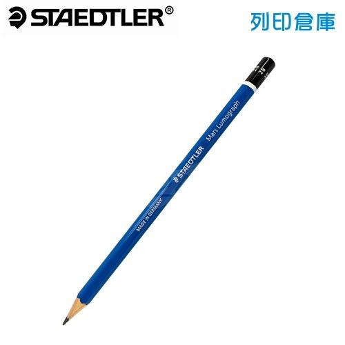 STAEDTLER 施德樓 100-2B  繪圖鉛筆 2B (支)
