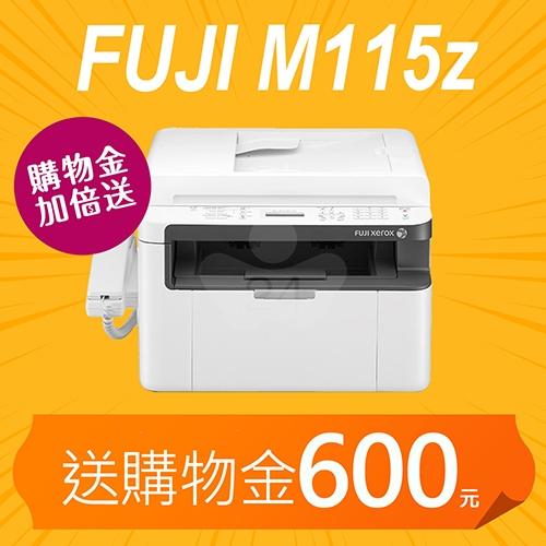 【購物金加倍送300變600元】Fuji Xerox DocuPrint M115z 無線黑白雷射傳真事務機