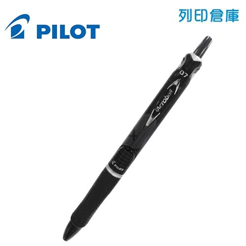 PILOT 百樂 Cacroball BAB-15F-B 黑色 0.7 輕油舒寫筆 1支