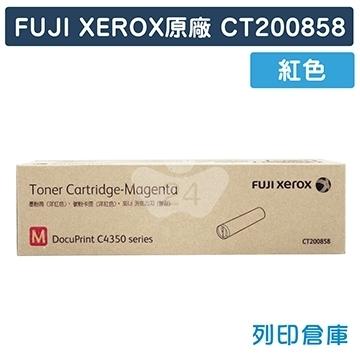 Fuji Xerox DocuPrint C4350 (CT200858) 原廠紅色碳粉匣