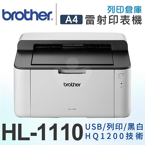 Brother HL-1110 黑白雷射印表機