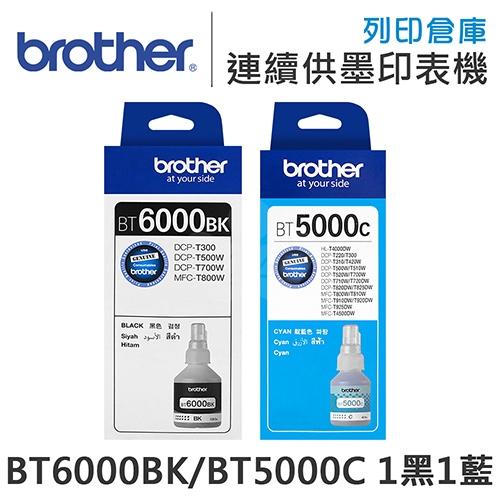 Brother BT6000BK/BT5000C 原廠盒裝墨水組(1黑1藍)
