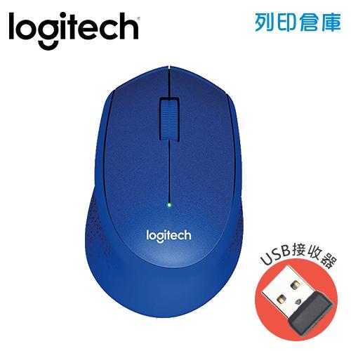 Logitech 羅技 M331無線靜音滑鼠-藍(USB接收器)