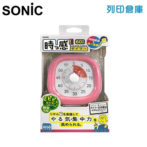 【日本文具】SONIC LV-3062-P 時間流逝實感 倒數計時時鐘 粉紅/個