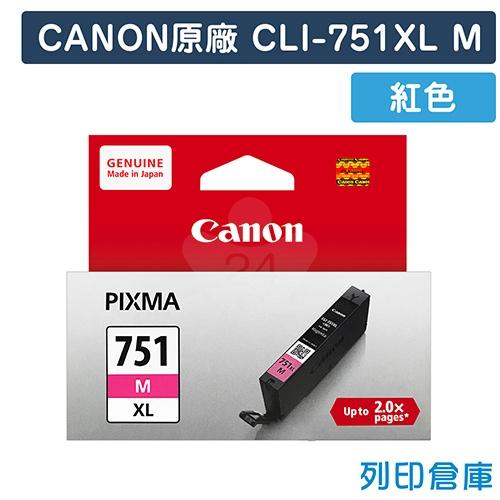CANON CLI-751XLM 原廠紅色高容量墨水匣