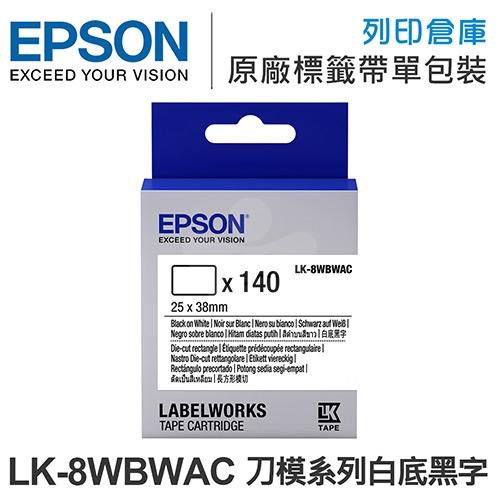 EPSON C53S658403 LK-8WBWAC Die-cut刀模標籤系列 長方形模切白底黑字標籤帶(寬度36mm)