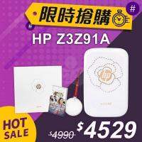 【限時搶購】HP Sprocket Z3Z91A 口袋相印機 Crystal From Swarovski 晶彩閃耀水晶限量版禮盒 冰晶白