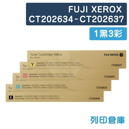 Fuji Xerox CT202634~CT202637 原廠影印機碳粉超值組 (1黑3彩)