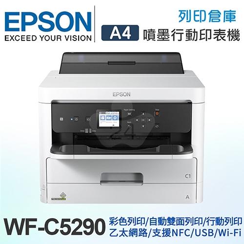 EPSON WorkForce Pro WF-C5290 高速商用噴印表機