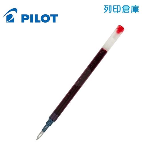 PILOT 百樂 BLS-G2-38-R 紅色 G2 0.38 自動中性筆芯 1支