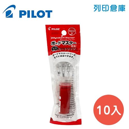 PILOT 百樂 P-WMRF8-R 紅色 白板筆卡水 10入/盒