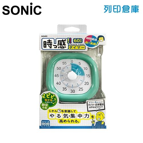 【日本文具】SONIC LV-3062-MB 時間流逝實感 倒數計時時鐘 薄荷藍/個