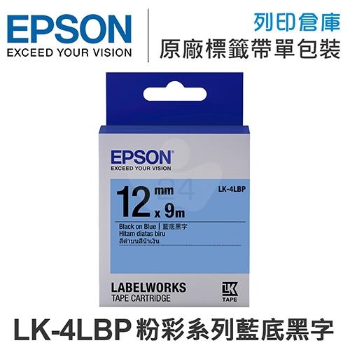 EPSON C53S654406 LK-4LBP 粉彩系列藍底黑字標籤帶(寬度12mm)