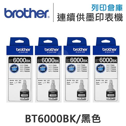 Brother BT6000BK 原廠盒裝黑色墨水(4黑)