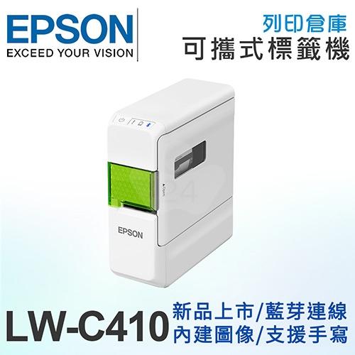 EPSON LW-C410 112種標籤貼紙應用可攜式標籤機
