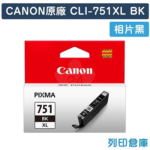 CANON CLI-751XLBK 原廠相片黑高容量墨水匣