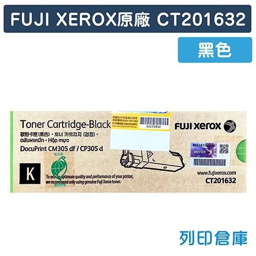 Fuji Xerox DocuPrint CT201632 原廠黑色碳粉匣