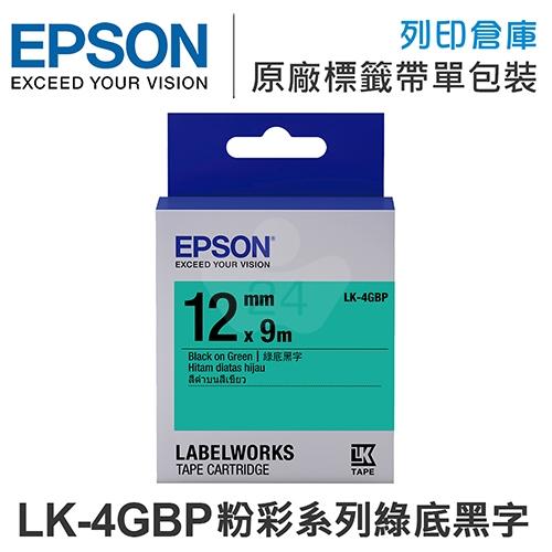 EPSON C53S654405 LK-4GBP 粉彩系列綠底黑字標籤帶(寬度12mm)
