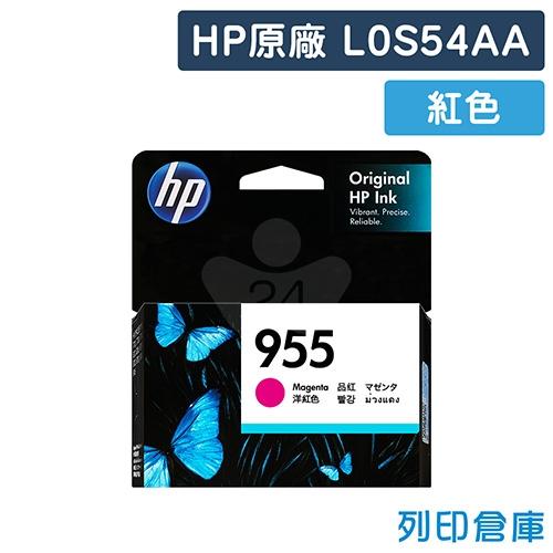 HP L0S54AA (NO.955) 原廠紅色墨水匣