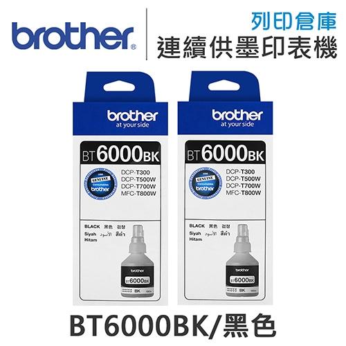 Brother BT6000BK 原廠盒裝黑色墨水(2黑)