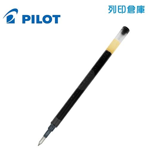 PILOT 百樂 BLS-G2-38-B 黑色 G2 0.38 自動中性筆芯 1支