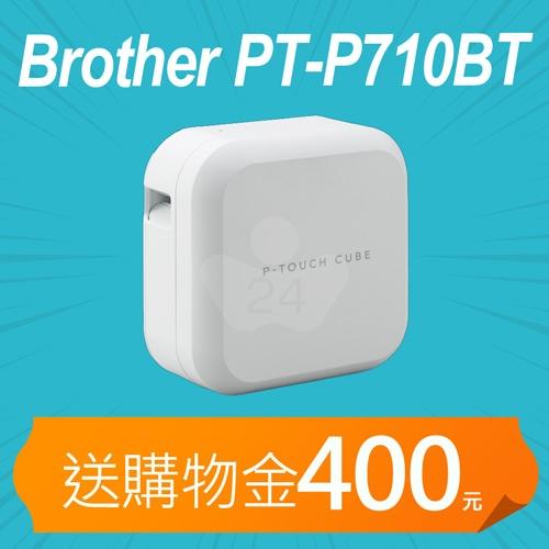【加碼送購物金400元】Brother PT-P710BT 智慧型手機/電腦兩用玩美標籤機