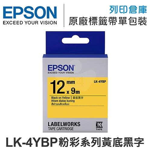 EPSON C53S654404 LK-4YBP 粉彩系列黃底黑字標籤帶(寬度12mm)