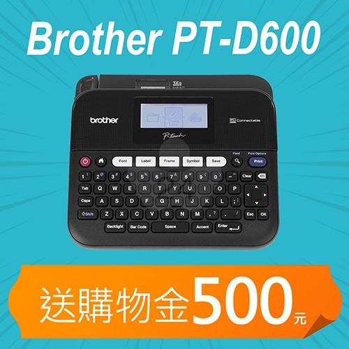 【加碼送購物金500元】Brother PT-D600 專業型標籤列印機