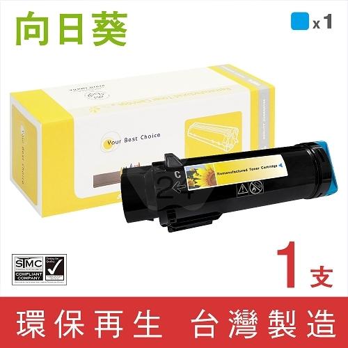 向日葵 for Fuji Xerox DocuPrint CP315dw / CM315z (CT202611) 藍色環保碳粉匣