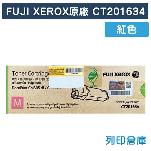 Fuji Xerox DocuPrint CM305df / CP305d (CT201634) 原廠紅色碳粉匣