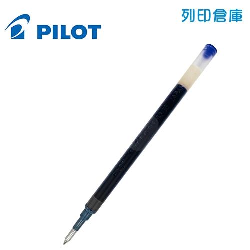 PILOT 百樂 BLS-G2-38-L 藍色 G2 0.38 自動中性筆芯 1支