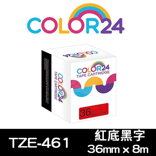 【COLOR24】for Brother TZ-461 / TZE-461 紅底黑字相容標籤帶(寬度36mm)