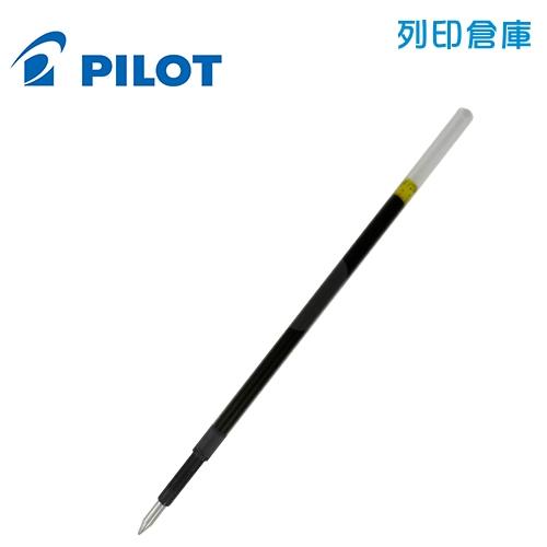 PILOT 百樂 Cacroball BRFV-10M 黑色 1.0 輕油舒寫筆芯 1支