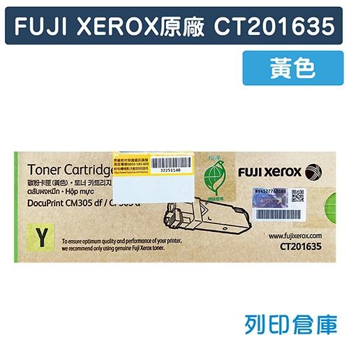 Fuji Xerox DocuPrint CM305df / CP305d (CT201635) 原廠黃色碳粉匣