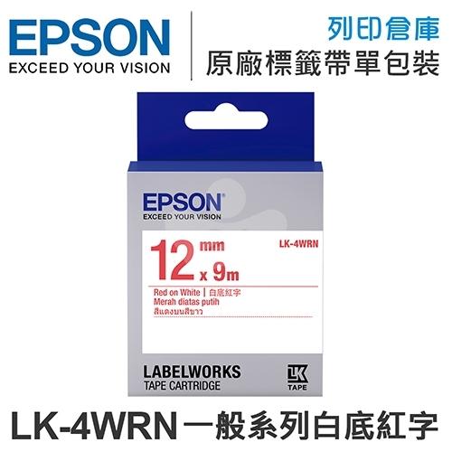EPSON C53S654402 LK-4WRN 一般系列白底紅字標籤帶(寬度12mm)