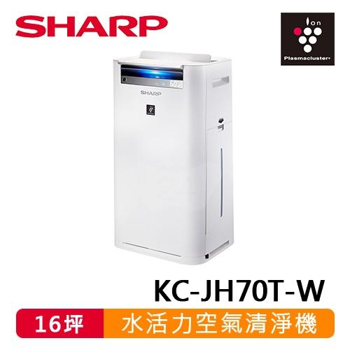 【SHARP 夏普】16坪 水活力空氣清淨機 KC-JH70T-W