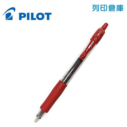 PILOT 百樂 BL-G2-5 紅色 G2 0.5 自動中性筆 1支