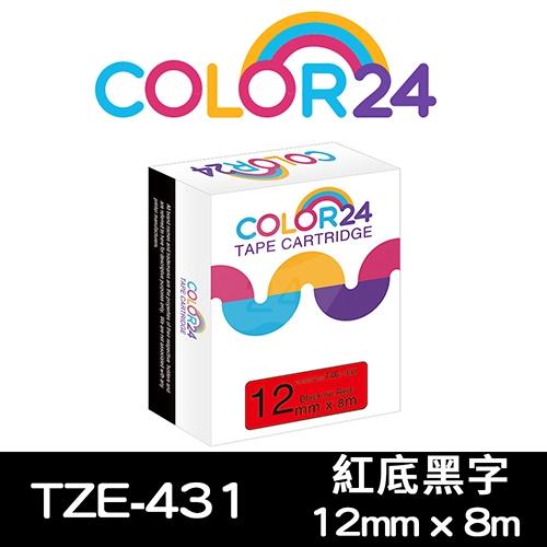 【COLOR 24】for Brother TZ-431 / TZE-431 紅底黑字相容標籤帶(寬度12mm)