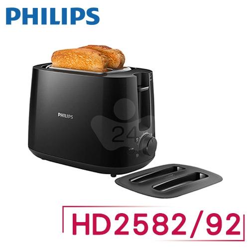 【飛利浦 PHILIPS】電子式智慧型厚片烤麵包機(黑色)HD2582/92