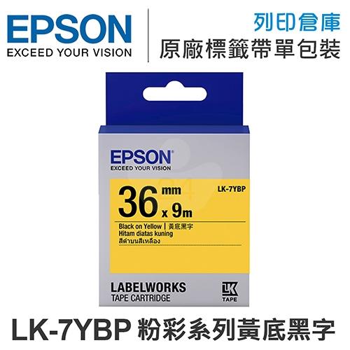 EPSON C53S657403 LK-7YBP 粉彩系列黃底黑字標籤帶(寬度36mm)