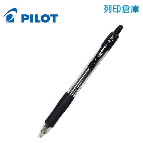 PILOT 百樂 BL-G2-5 黑色 G2 0.5自動中性筆 1支