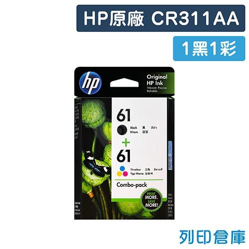 HP CR311AA (NO.61) 原廠墨水匣組合包(1黑1彩)