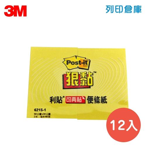 3M 621S-1 狠粘利貼便條紙 黃色 (12包/組)